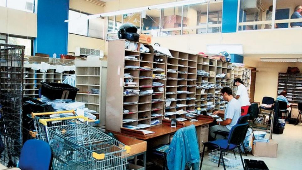 Προσλήψεις 810 μόνιμων υπαλλήλων σε ΕΛΤΑ και ΕΥΔΑΠ - Τι ειδικότητες ζητούν