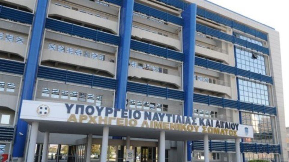 Φοίτηση Ελλήνων σπουδαστών σε ακαδημίες του Εμπορικού Ναυτικού σε χώρες της ΕΕ