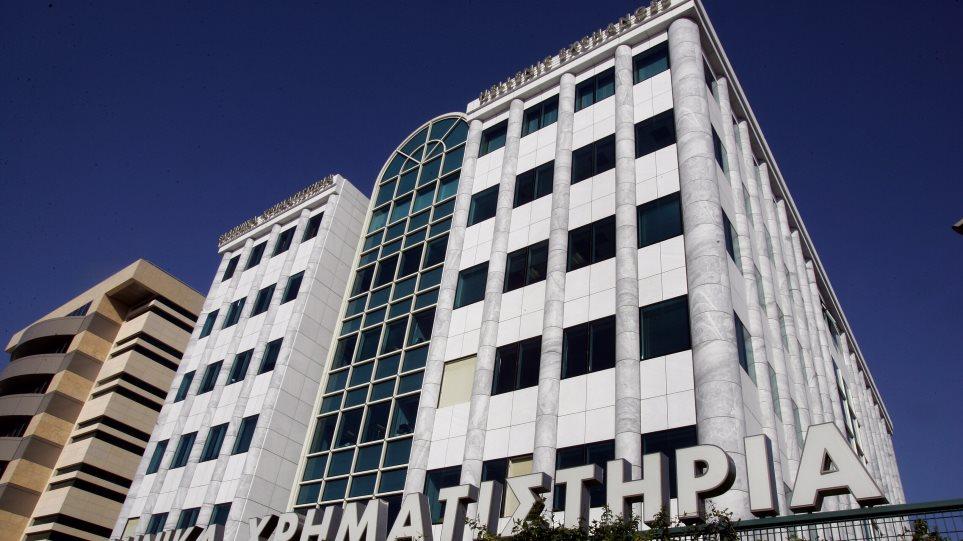 Χρηματιστήριο Αθηνών: Οριακή πτώση 0,15% στο κλείσιμο