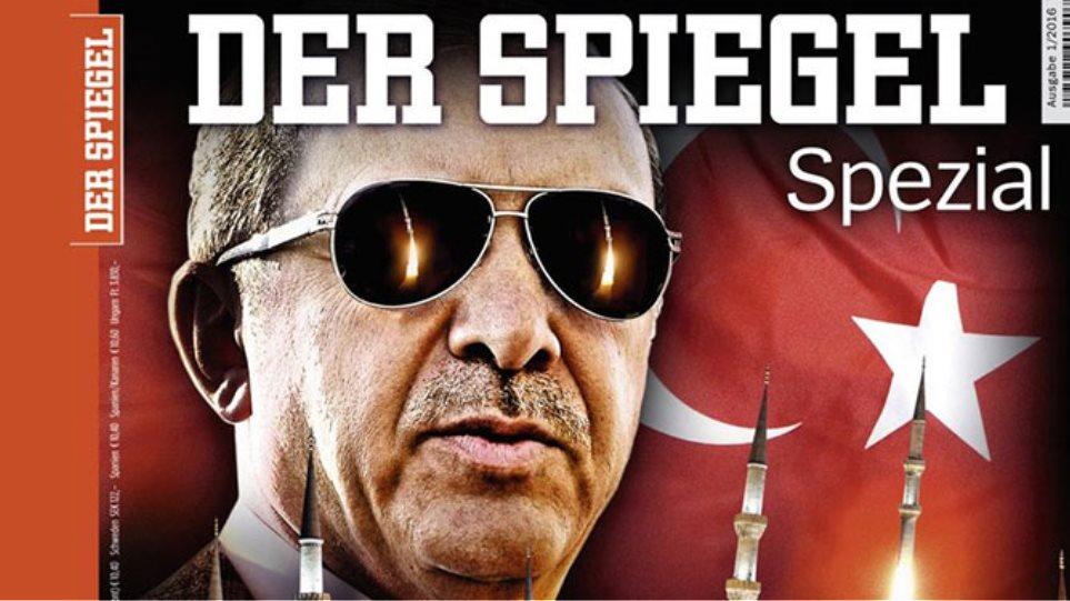 Έξαλλη η Άγκυρα για το προκλητικό εξώφυλλο του Spiegel με τον «δικτάτορα Ερντογάν»
