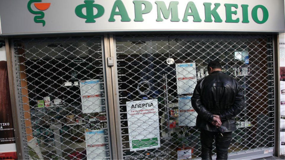 Κλειστά σήμερα τα φαρμακεία της Αττικής