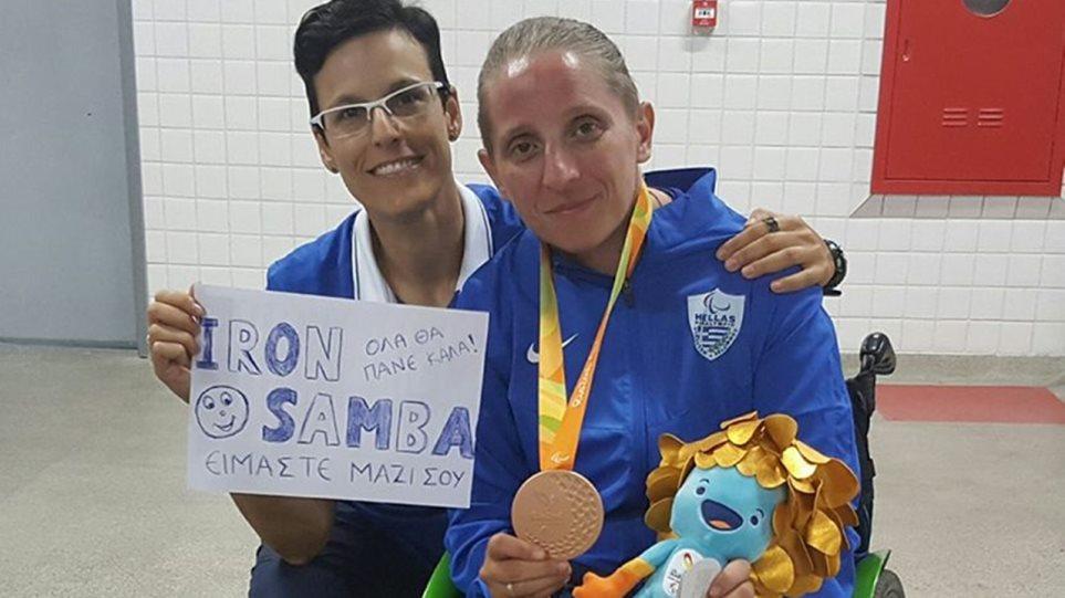 Το μήνυμα της χάλκινης παραολυμπιονίκη Δήμητρας Κοροκίδα για τη συναθλήτριά της που έπαθε εγκεφαλικό