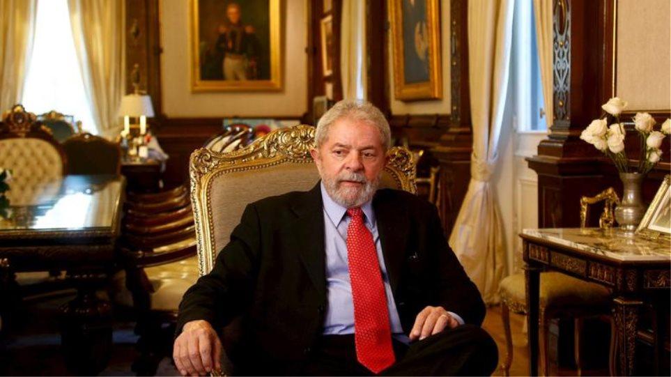 Βραζιλία: Για διαφθορά κατηγορούνται ο Λούλα και η γυναίκα του