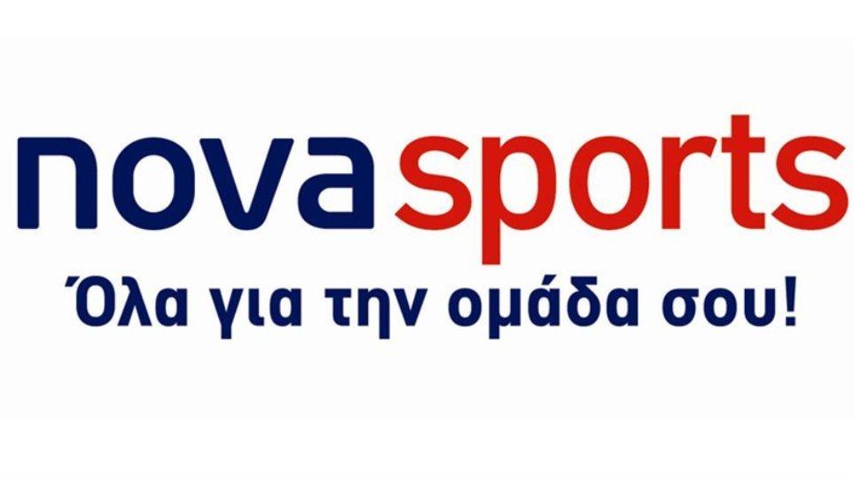 Η Super League «παίζει μπάλα» στα κανάλια Novasports!