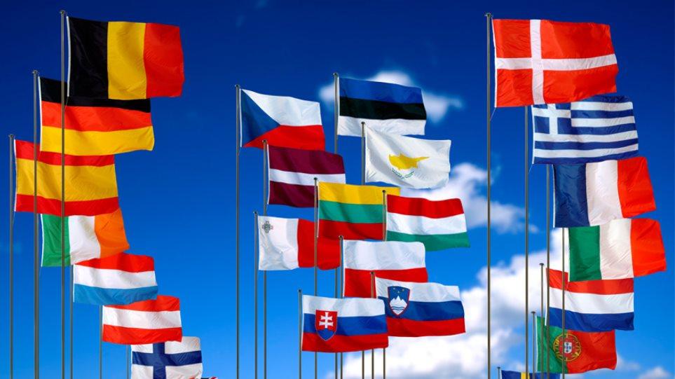 WSJ: Μικρό το «καλάθι» για τη Σύνοδο Κορυφής της ΕΕ