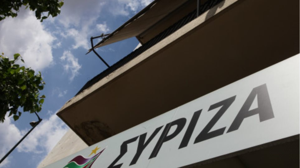 ΣΥΡΙΖΑ για ΝΔ: Είναι τόσο δύσκολο να καταδικάσει ξενοφοβικές στάσεις;