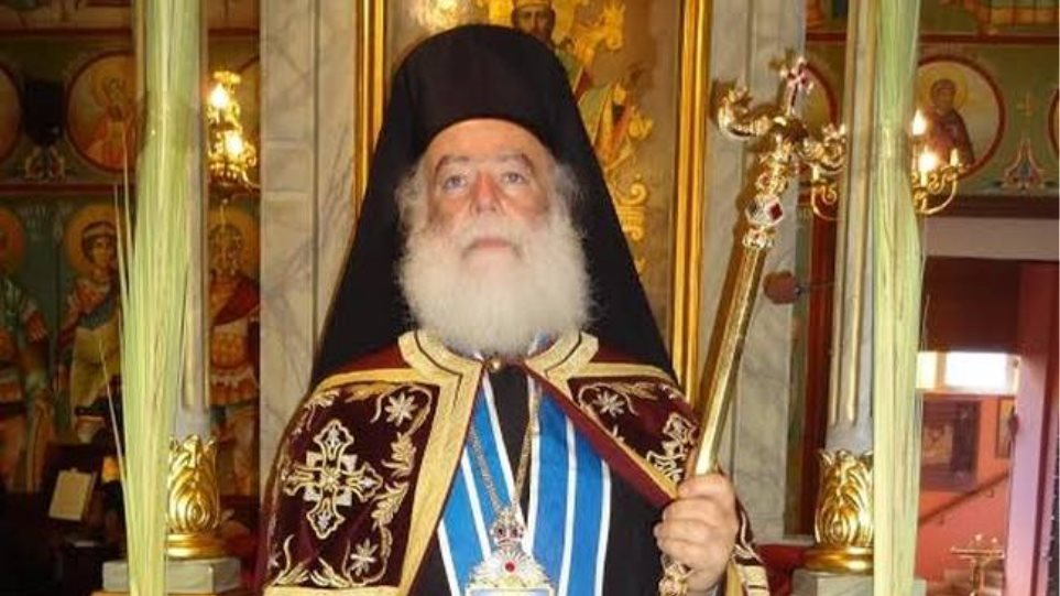 Διορισμός νέου Πατριαρχικού Επιτρόπου στο Πατριαρχείο Αλεξανδρείας