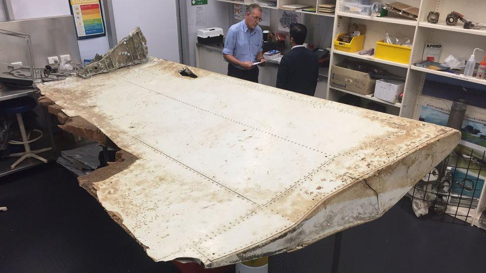 Μαλαισία: Στη μοιραία πτήση ΜΗ370 ανήκει τμήμα πτερυγίου που βρέθηκε στην Τανζανία
