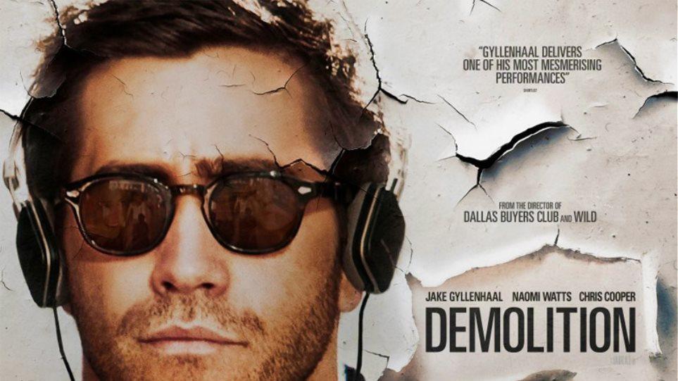 Οδηγός ταινιών του Δημήτρη Δανίκα