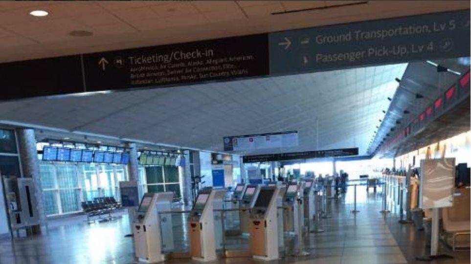 Λήξη συναγερμού στο Ντένβερ μετά την εκκένωση του αεροδρομίου