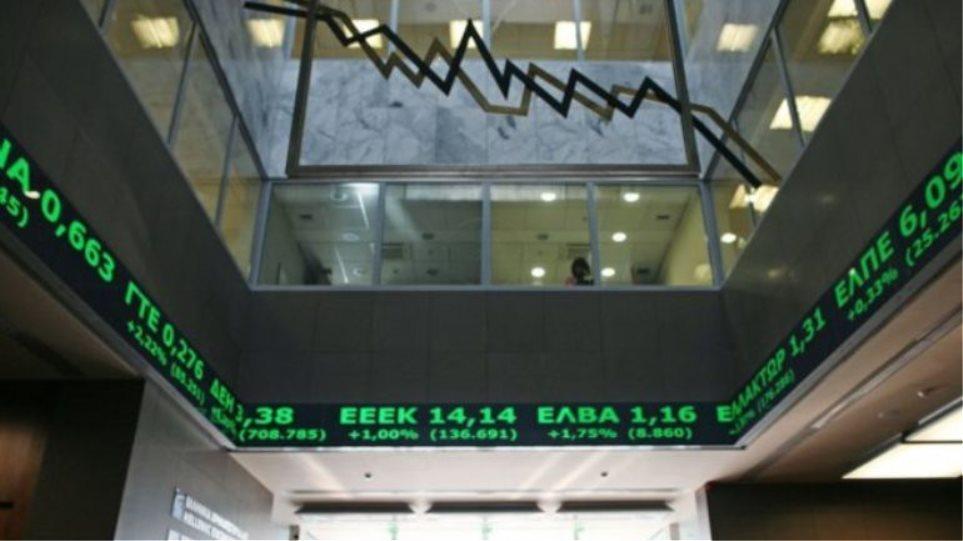 Πτώση 0,76% στο Χρηματιστήριο με τον ΓΔ στις 551 μονάδες