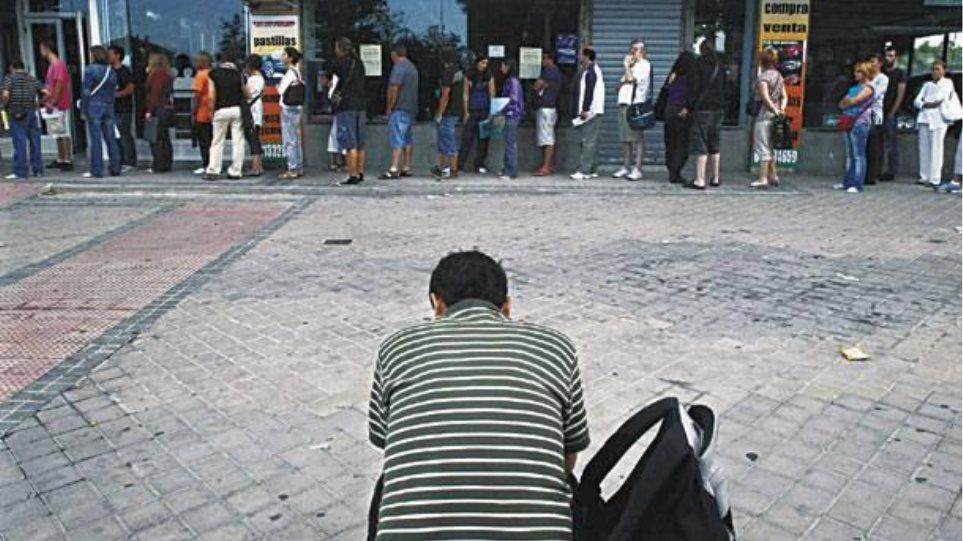 Μακροχρόνια άνεργοι, άρα χωρίς επίδομα, 7 στους 10 Έλληνες