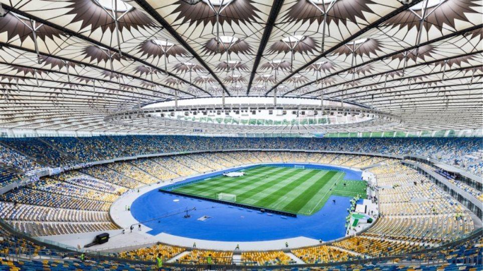 Champions League: Στο Κίεβο ο τελικός του 2018