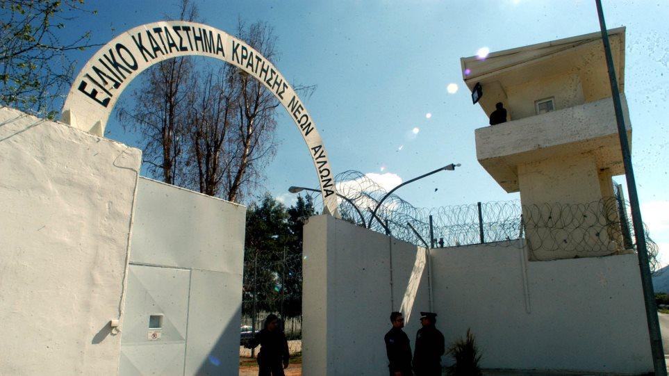 Φωτογραφίες: Το ιδιαίτερο κελί των φυλακών Αυλώνα και οι απειλές κατά της διευθύντριας