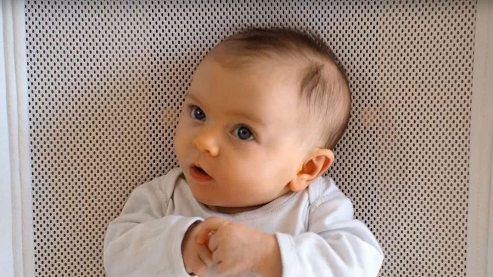 Έφηβος γκαλερί μωρό