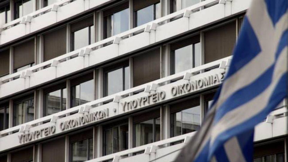 Πολυνομοσχέδιο: Το νέο «πακέτο» ΔΕΚΟ που μπαίνει στο Υπερταμείο