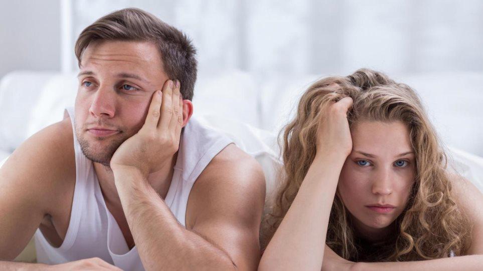 Γι αυτούς το σεξ θεωρείται μέτριας έντασης σωματική δραστηριότητα» τονίζουν.