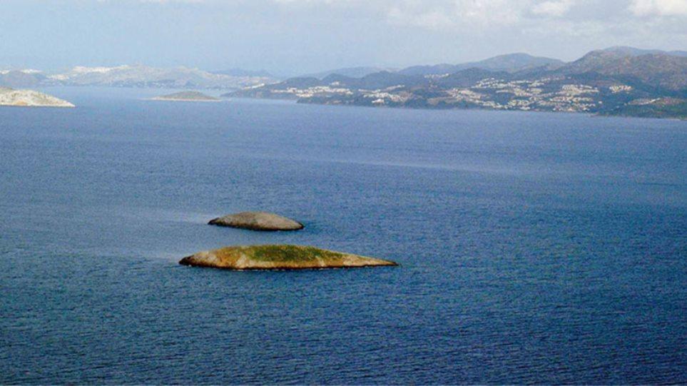 Τουρκικό υπουργείο Εξωτερικών: Υπάρχει ζήτημα κυριότητας με νησίδες στο Αιγαίο