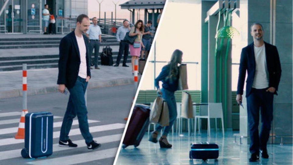 Δείτε την hands-free βαλίτσα που κινείται μόνη της