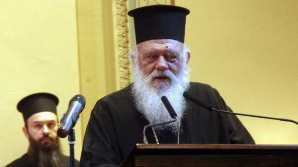 «Βόμβες» Ιερώνυμου: Την πατρίδα και την ορθοδοξία δεν θα σας την παραδώσουμε