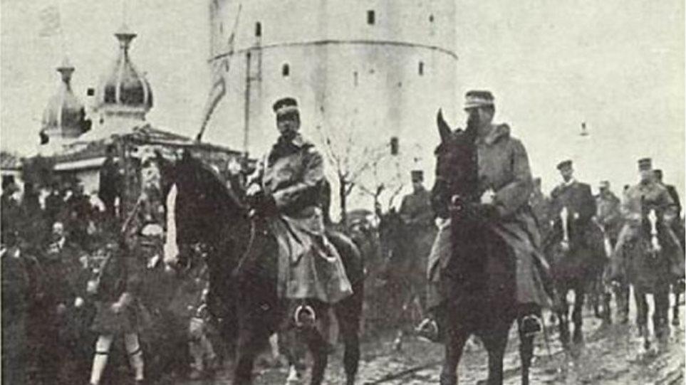 26 Οκτωβρίου 1912: Η απελευθέρωση της Θεσσαλονίκης και η σύγκρουση Βενιζέλου-Κωνσταντίνου