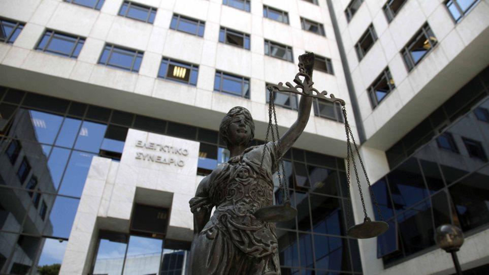 Δικαστές Ελεγκτικού Συνεδρίου: Χωρίς Δικαιοσύνη, η πολιτική εξουσία είναι οργανωμένη ληστεία