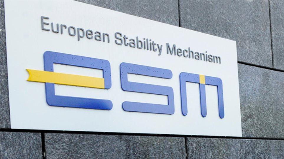ESM για χρέος: Πιθανή η συζήτηση βραχυπρόθεσμων μέτρων το Νοέμβριο