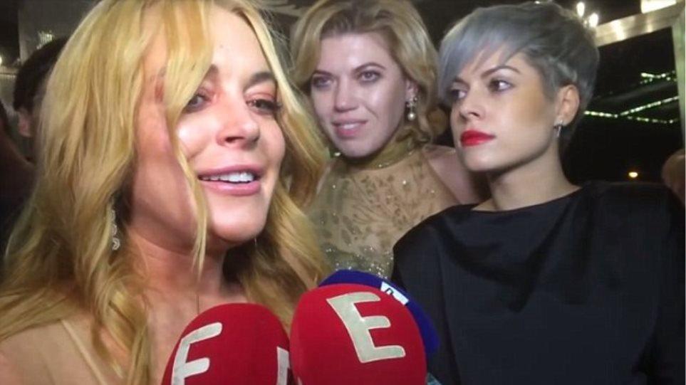 H Lindsay Lohan άλλαξε προφορά και εξηγεί τι ρόλο παίζουν τα Ελληνικά