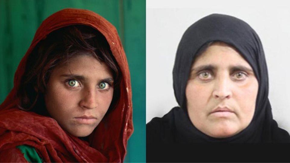 Παραμένει στη φυλακή η Αφγανή «με τα πράσινα μάτια»