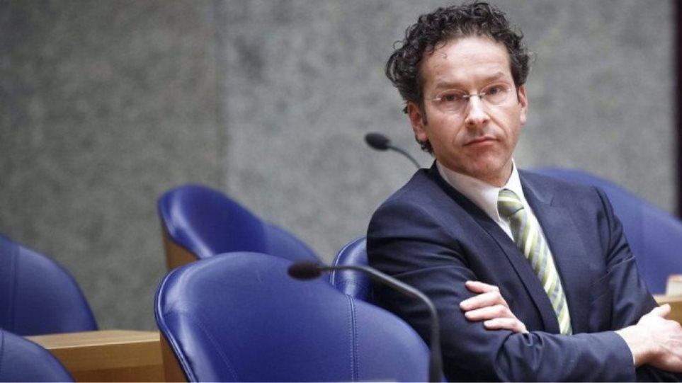 Εκπρόσωπος Ντάισελμπλουμ: Οι μεταρρυθμίσεις στο ασφαλιστικό δεν αφορούν το συνταξιοδοτικό