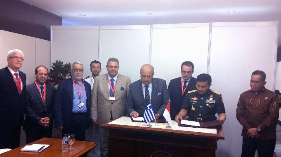 Υπογραφή μνημονίου αμυντικοτεχνικής συνεργασίας Ελλάδας-Ινδονησίας