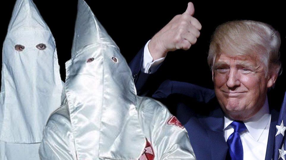 Η Κου Κλουξ Κλαν ψηφίζει «δαγκωτό»... Τραμπ