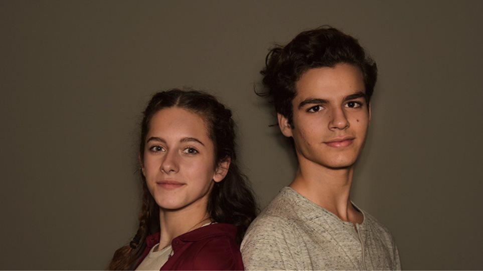 Ο Ρωμαίος και η Ιουλιέτα της εφηβείας