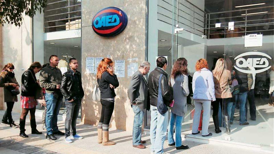 Σε χαμηλό 5 ετών η ανεργία στην Ευρωζώνη  - Τραγική πρωτιά για την Ελλάδα
