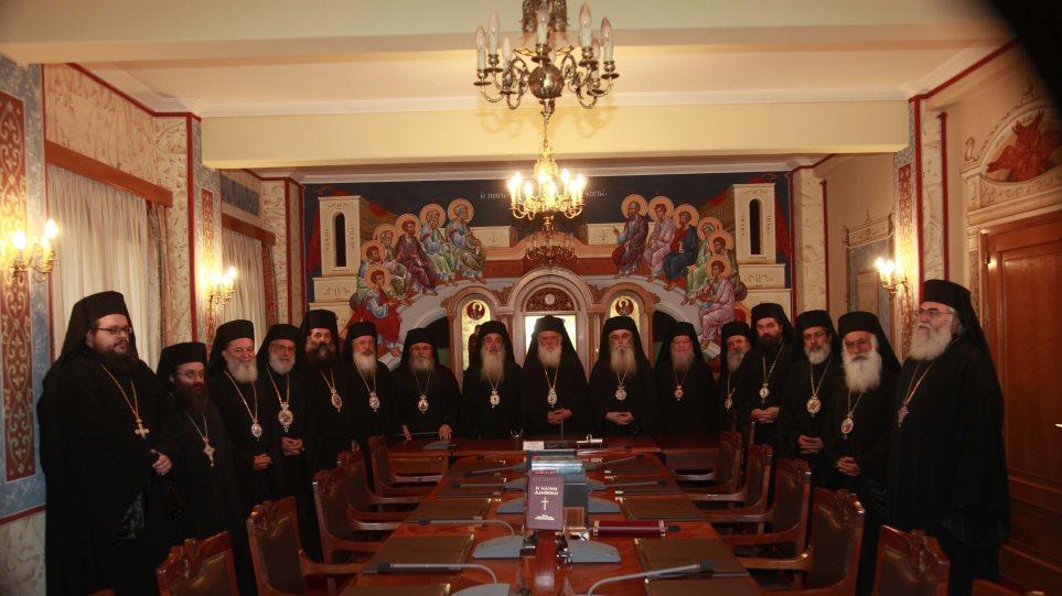 Έκτακτη σύγκληση της Ιεραρχίας στις 23-24 Νοεμβρίου αποφάσισε η Διαρκής Ιερά Σύνοδος