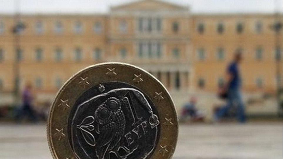 EBRD: Στάσιμη η ελληνική οικονομία το 2016 - Ανάπτυξη 2% το 2017