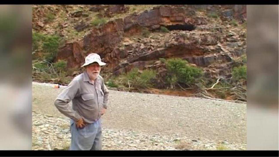 Απίστευτο: Αυστραλός έψαχνε τουαλέτα και ανακάλυψε οικισμό 49.000 ετών!