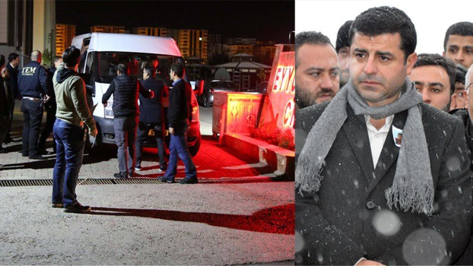 Τουρκία: Συνελήφθησαν οι αρχηγοί και άλλοι 9 βουλευτές του Κουρδικού Κόμματος για τρομοκρατία