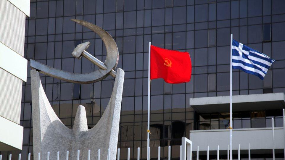 ΚΚΕ: Η δυνατότητα της κυβέρνησης να παραπλανά, έχει περιοριστεί