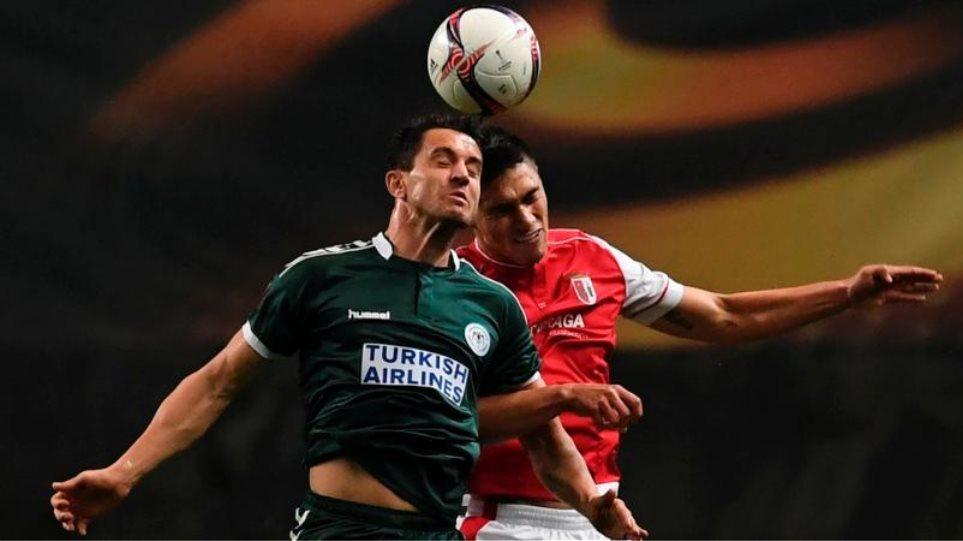 Europa League: Τσέκαρε για τους «32» η Σαχτάρ - Πλεονέκτημα η Μπράγκα