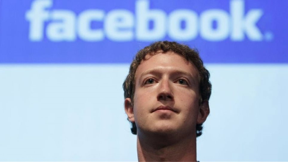 Ο Mark Zuckerberg έχασε 3 δισ. δολάρια μέσα σε μια ημέρα