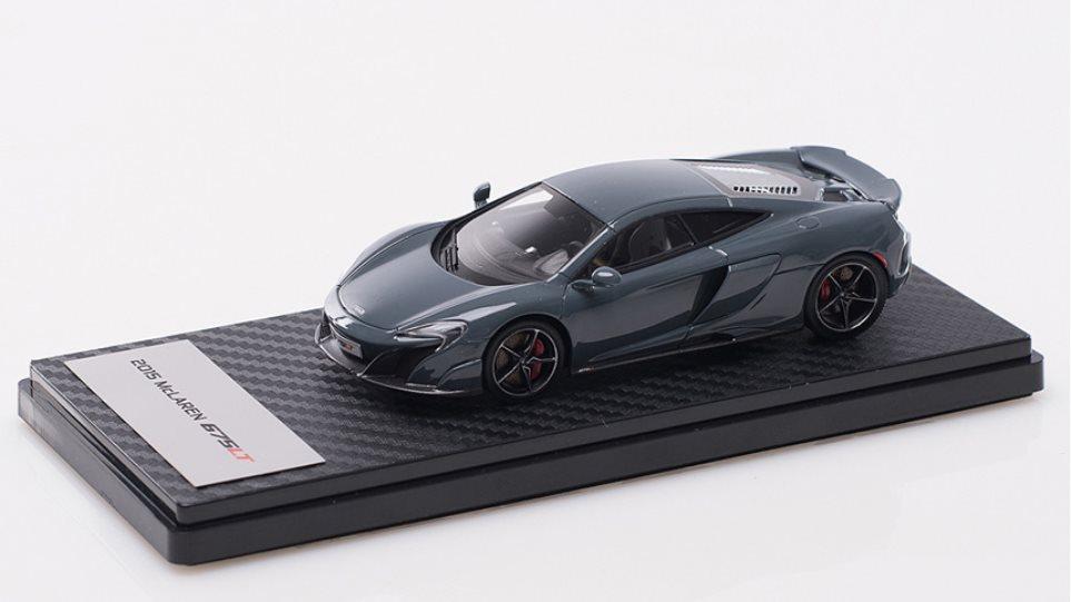 Πόσο ζυγίζει αυτή η McLaren;
