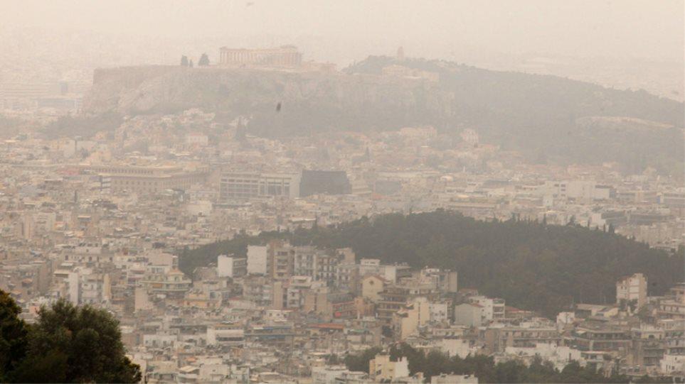 Καιρός: Ο νοτιάς φέρνει σκόνη απ' τη Σαχάρα τη Δευτέρα