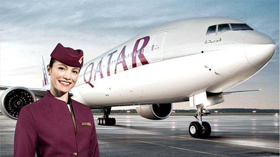 Η Qatar Airways αναζητά προσωπικό καμπίνας στην Αθήνα