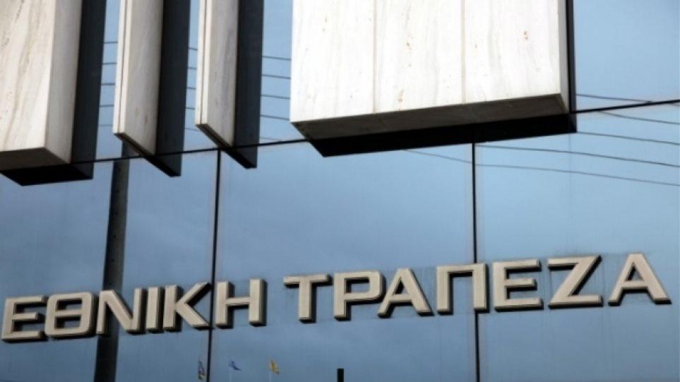 Στη συνεδρίαση του ΤΧΣ κρίνεται η έκβαση της διοικητικής κρίσης στην Εθνική