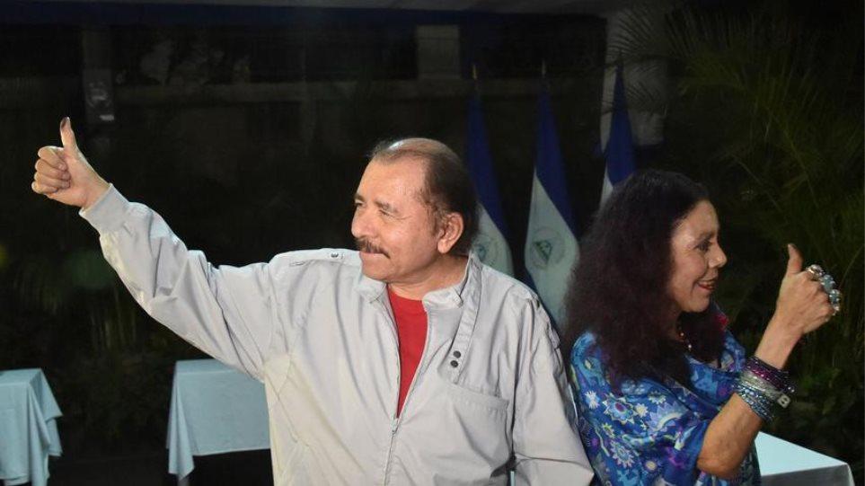 Νικαράγουα: Νίκη του Ορτέγα δείχνουν τα πρώτα αποτελέσματα
