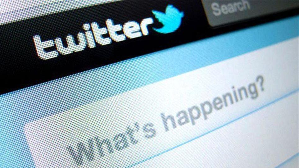 Με προβλήματα η πρόσβαση στο twitter
