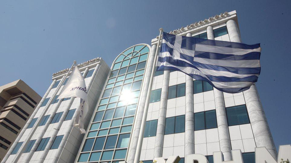 Χρηματιστήριο Αθηνών: Kέρδη πάνω από 1% για τον Γενικό Δείκτη