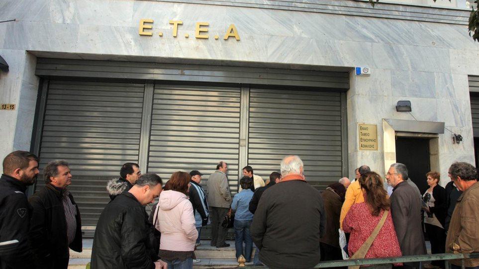 Καταρρέει το Ταμείο για τις επικουρικές: «Σπάνε» ομόλογα για να πληρώσουν συντάξεις