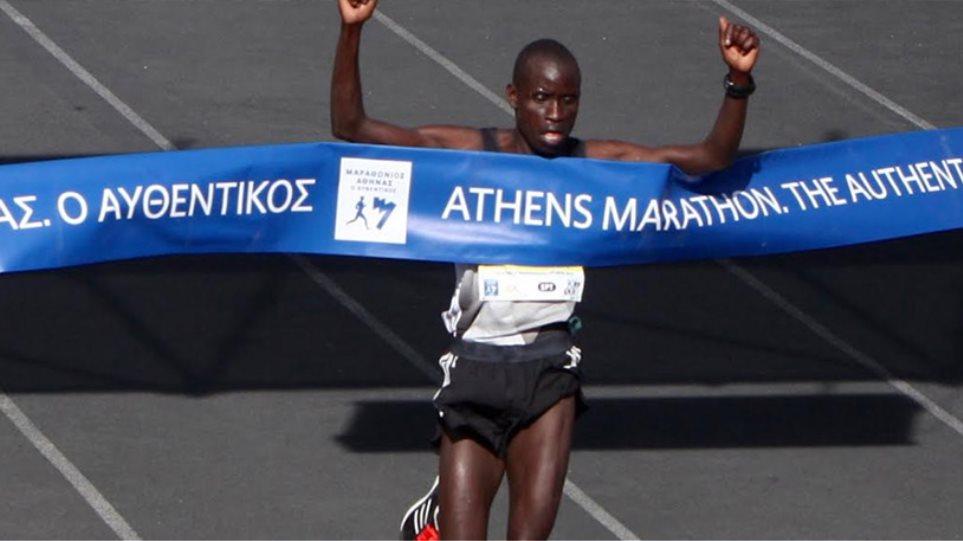 Ο Κενυάτης Λόμπουαν νικητής του Μαραθωνίου της Αθήνας